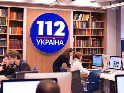 Телеканал «112 Україна» позбавили ліцензії