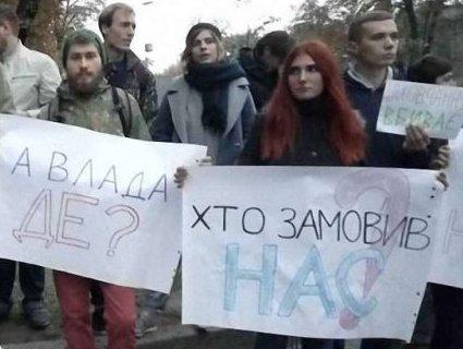 Сьогодні українці збираються на мітинг під ОПУ