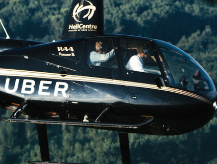 Дорого, але без заторів: де можна замовити гелікоптер Uber