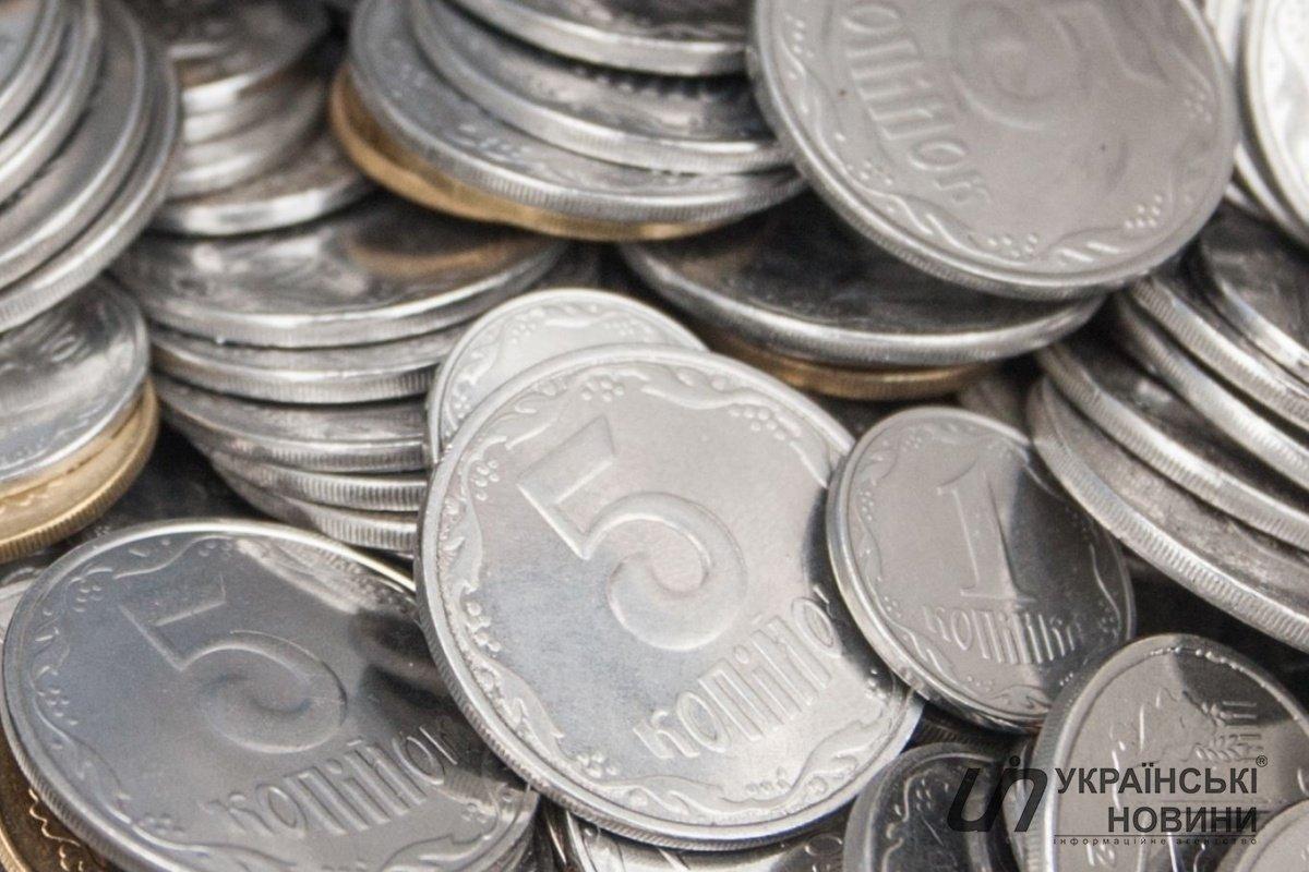 Останній день: в Україні дрібні монети виходять з обігу