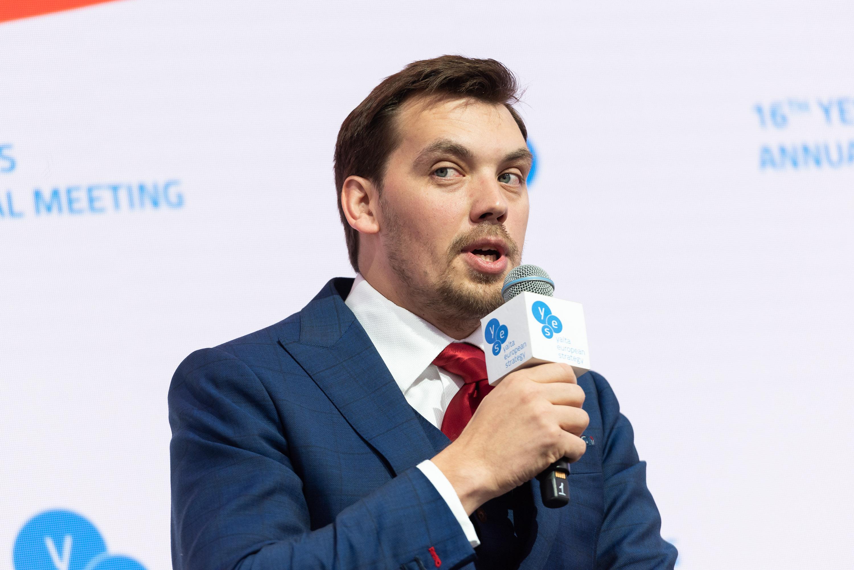 Гончарук заявив, що уряд не планує підвищувати податки