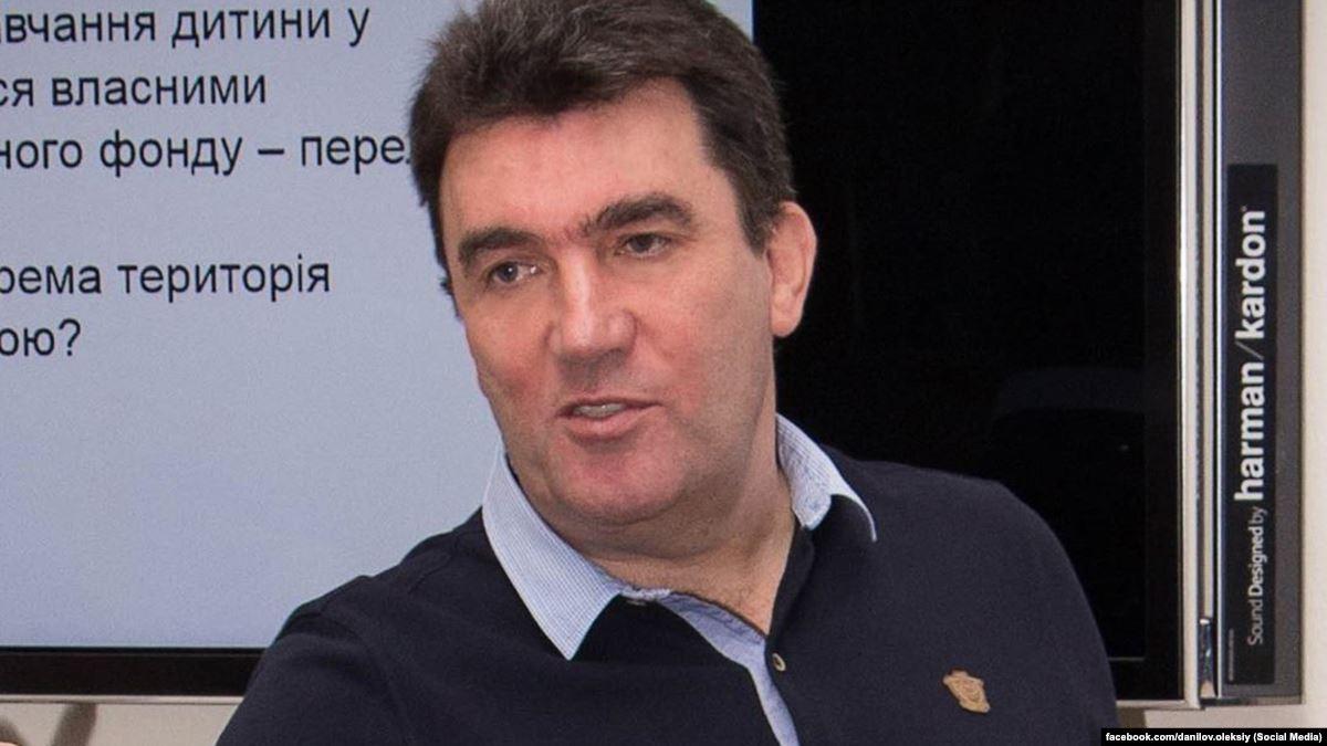 Бандита 90-х призначили керівником РНБО