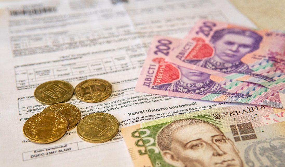 Як оформити субсидію через інтернет: інструкція (фото)