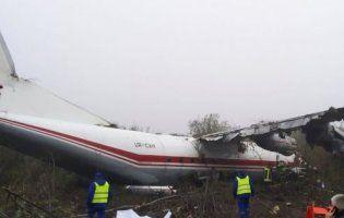 Під Львовом розбився літак: деталі трагедії (фото, відео)