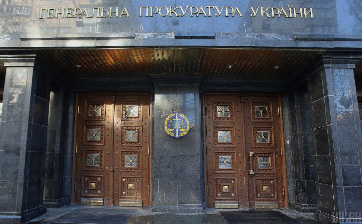 Генпрокурор про кримінал олігарху: «Коломойський мені не колега» (відео)