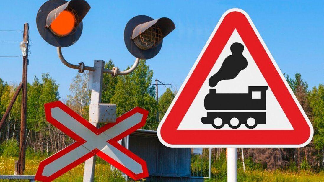 У місті на Волині перекриють центральний залізничний переїзд