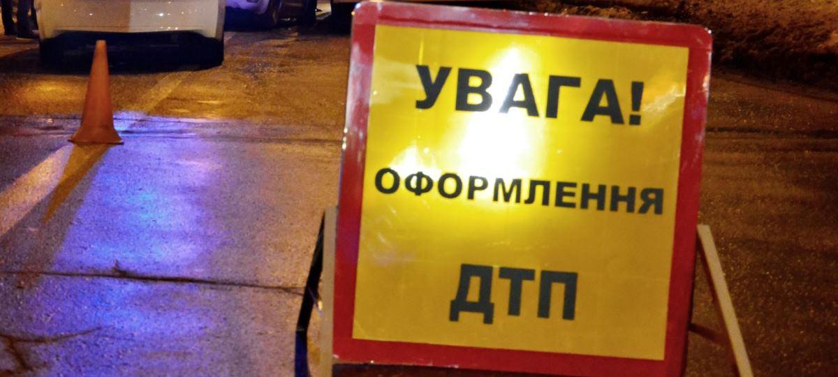 ДТП під Луцьком: згорів автомобіль, четверо людей у лікарні