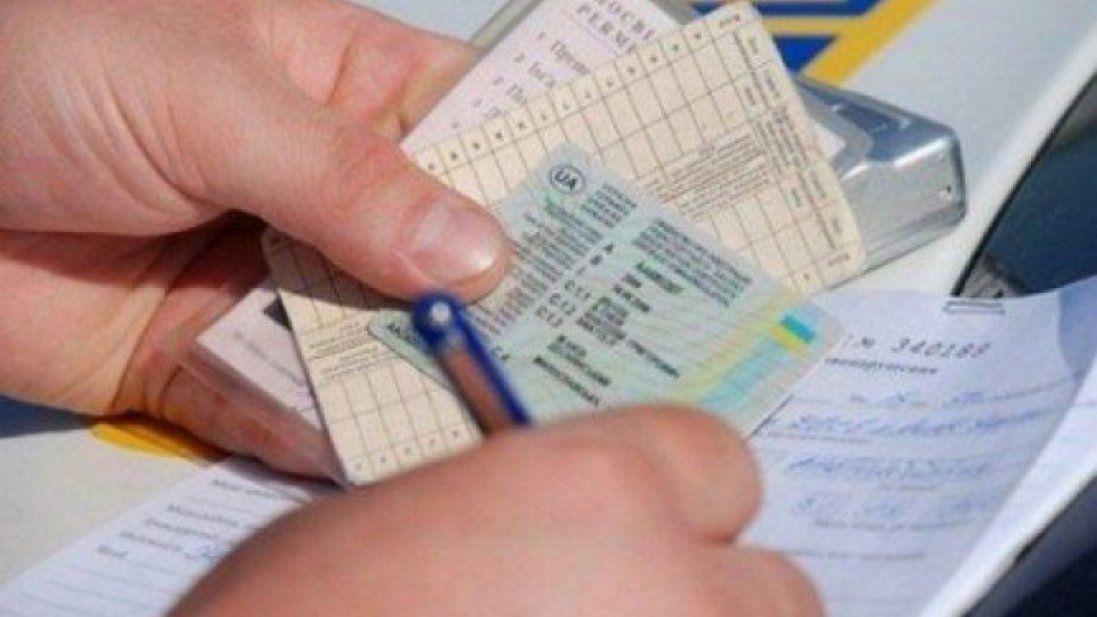 Змінять процедуру отримання водійських прав: новинки для українців