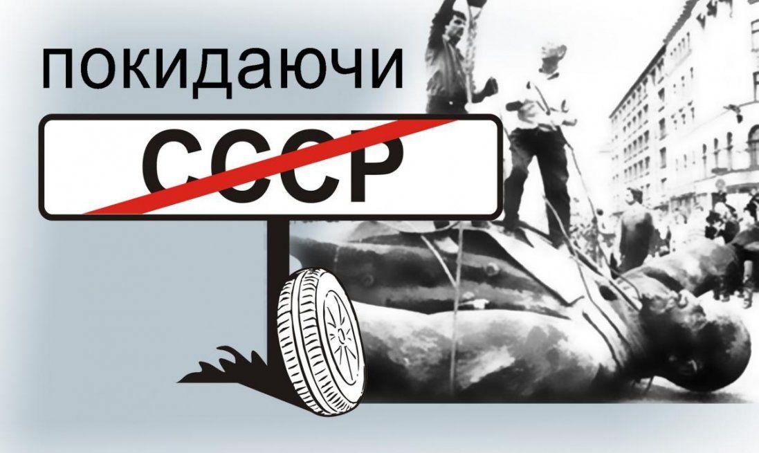 У Луцьку – бунт проти перейменування вулиці