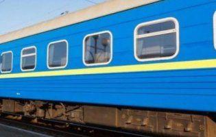 До кінця року «Укрзалізниця» не підвищуватиме цін на квитки