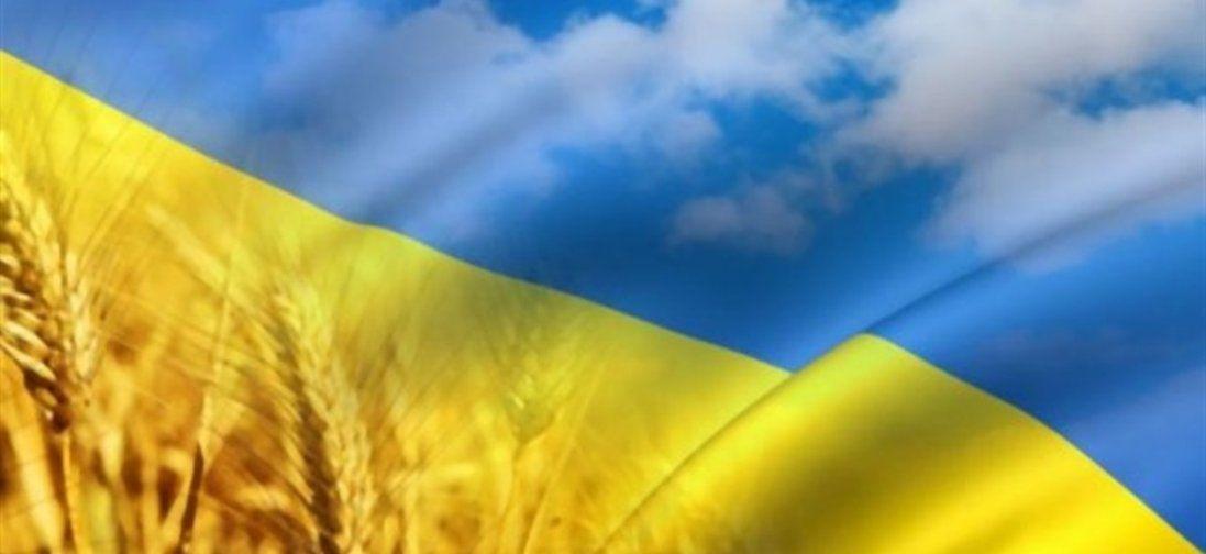 У Раді пропонують перенести День Незалежності України