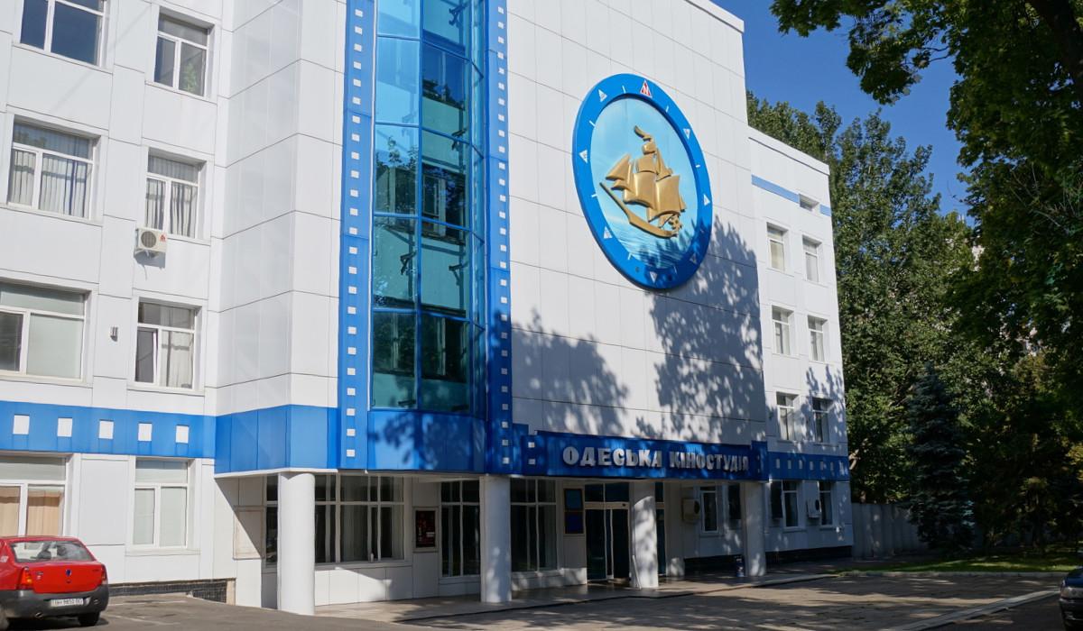 В Україні хочуть приватизувати державні кіностудії