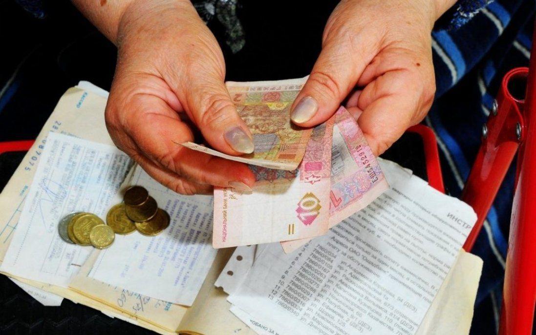 На субсидії з бюджету уряд виділив на 7 мільярдів гривень менше: пояснили чому