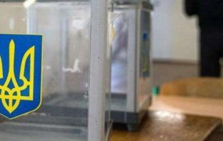 ЦВК оголосила вибори на Волині