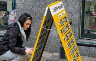 Новий курс валюти: коли вигідніше купувати долари