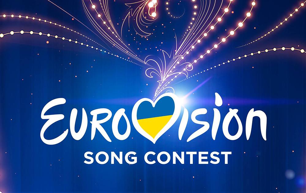Стартував нацвідбір на Євробачення-2019