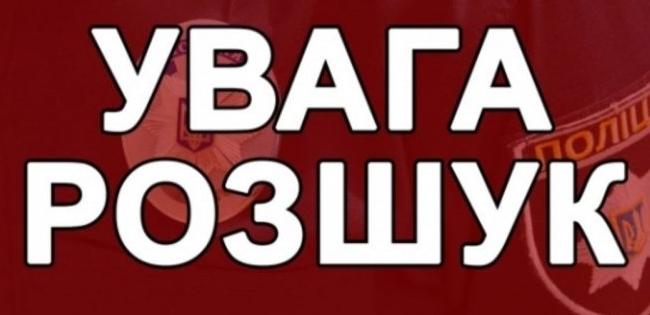 На заробітках у Польщі зник волинянин (фото)