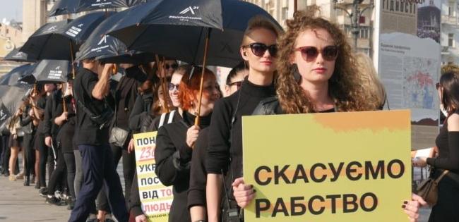 У Києві пройшла хода за свободу (фото)