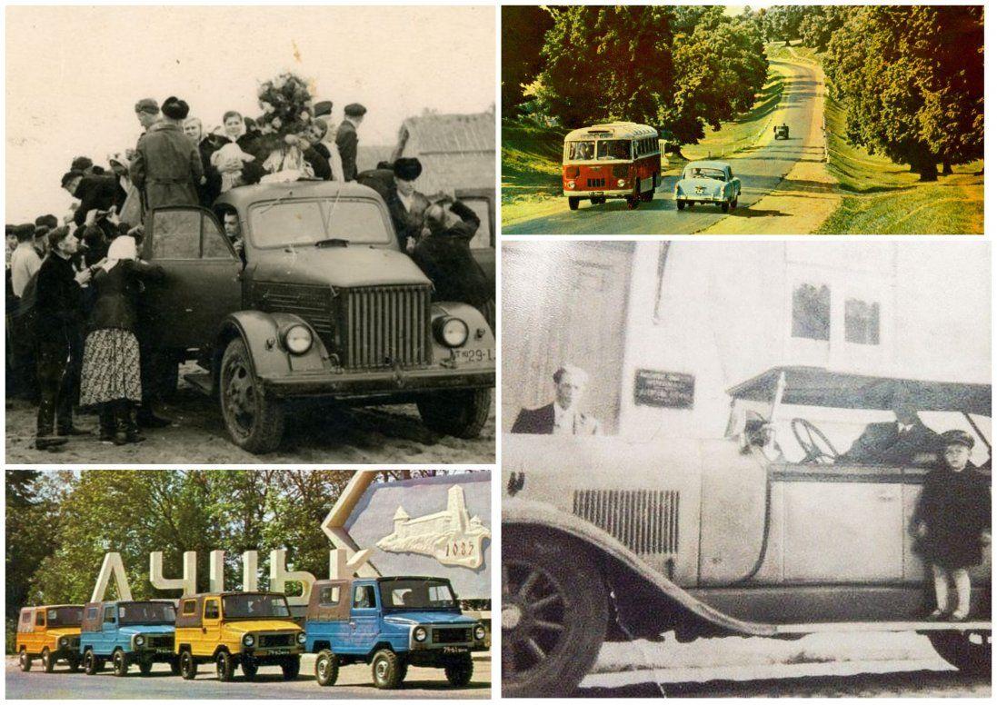 Цікаві факти та ретрофото автомобілів на Волині