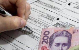 В уряді обіцяють не зменшувати розміру субсидій