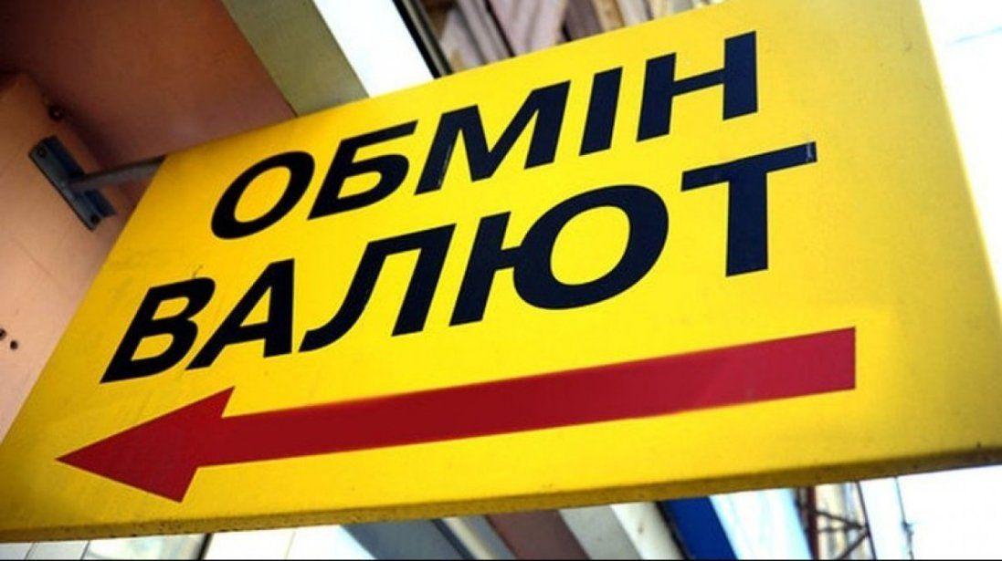 НБУ скасував обмеження для українців на купівлю валюти