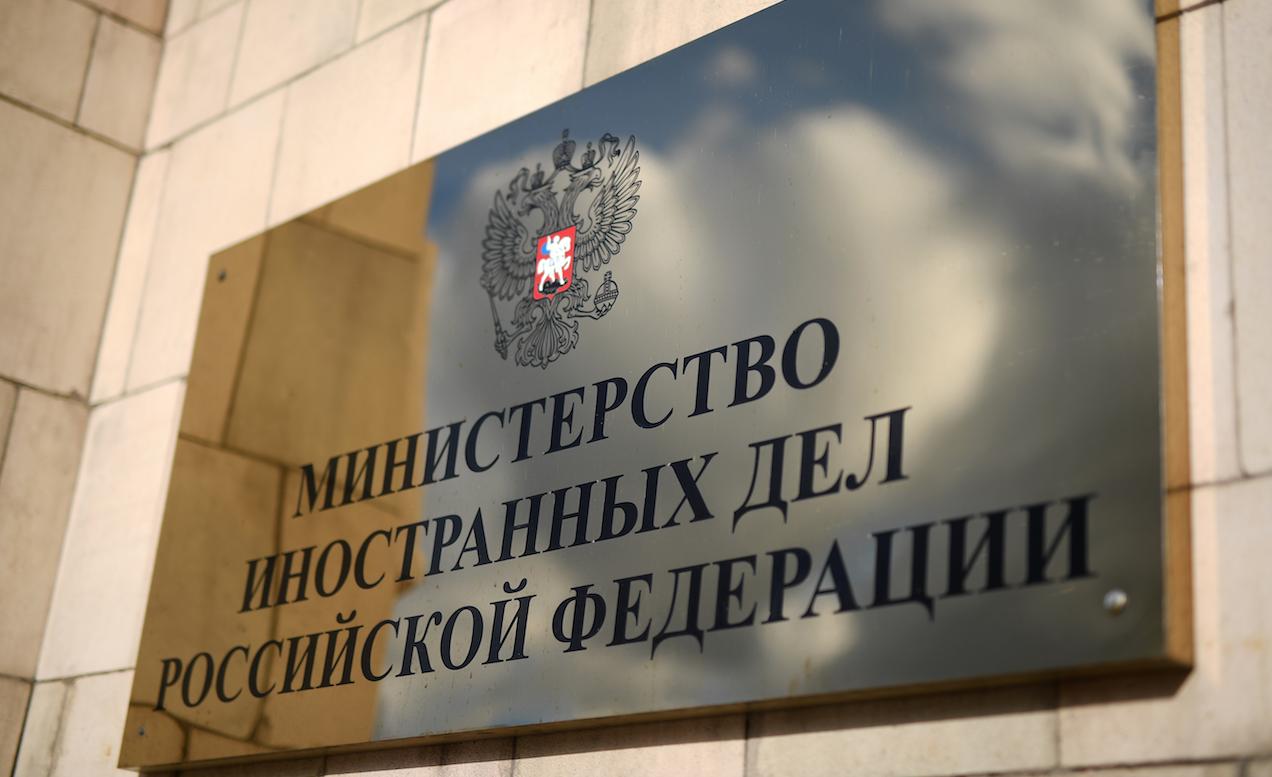 МЗС Росії прокоментувало розведення військ у Золотому