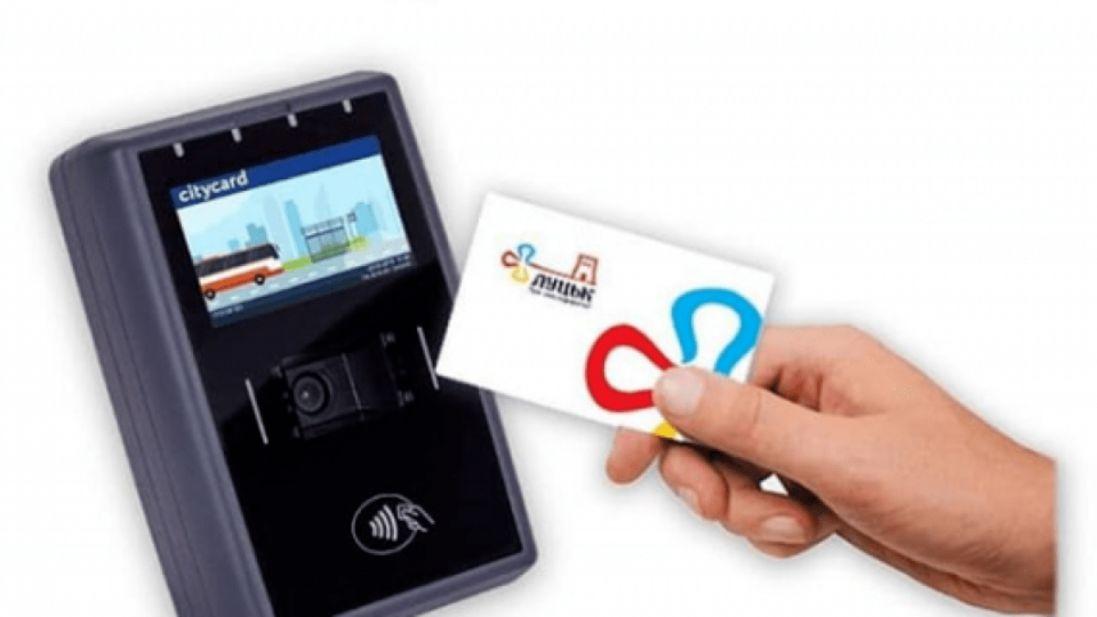 Як жителям Прилуцької сільради отримати електронні квитки для проїзду в Луцьку