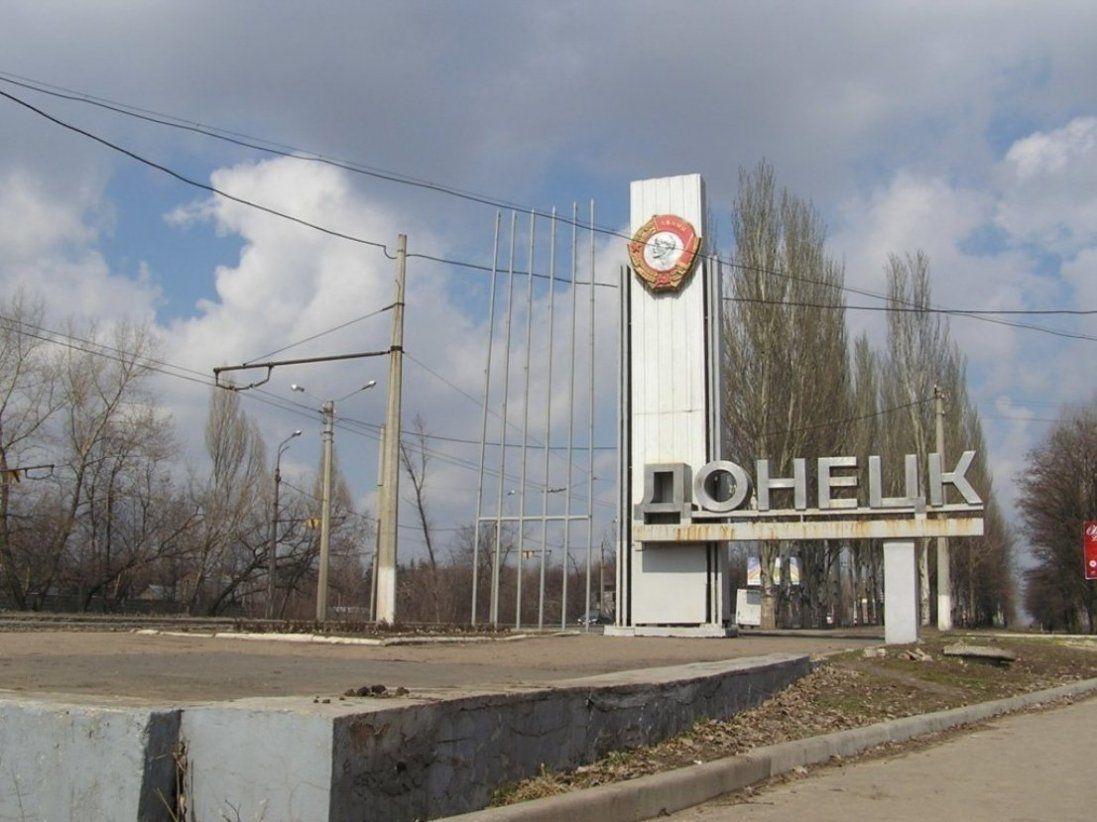 Магазин у Донецьку став посміховиськом мережі (фото)