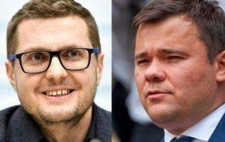 Богдан побився із главою СБУ Бакановим і позбувся зуба  – ЗМІ