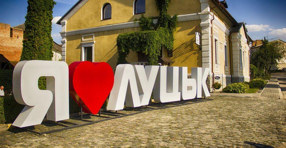 До Луцька можуть приєднати сім навколишніх громад (документ)