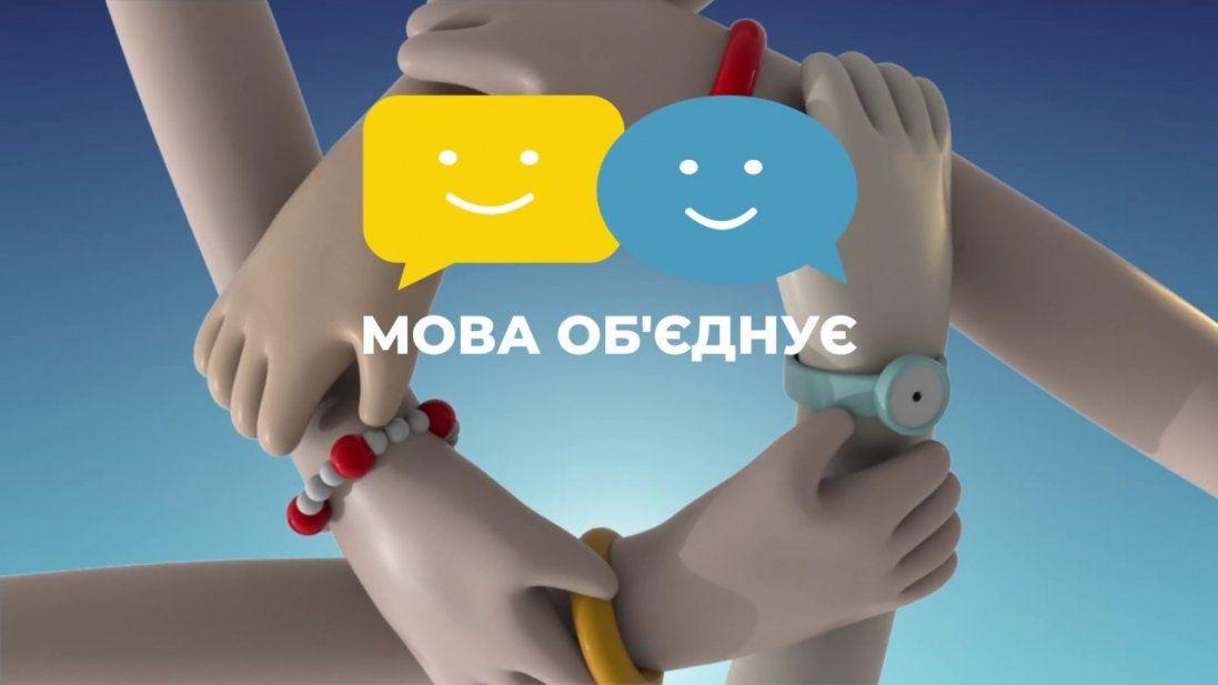 Уряд створив комісію, яка перевірить українців на знання мови