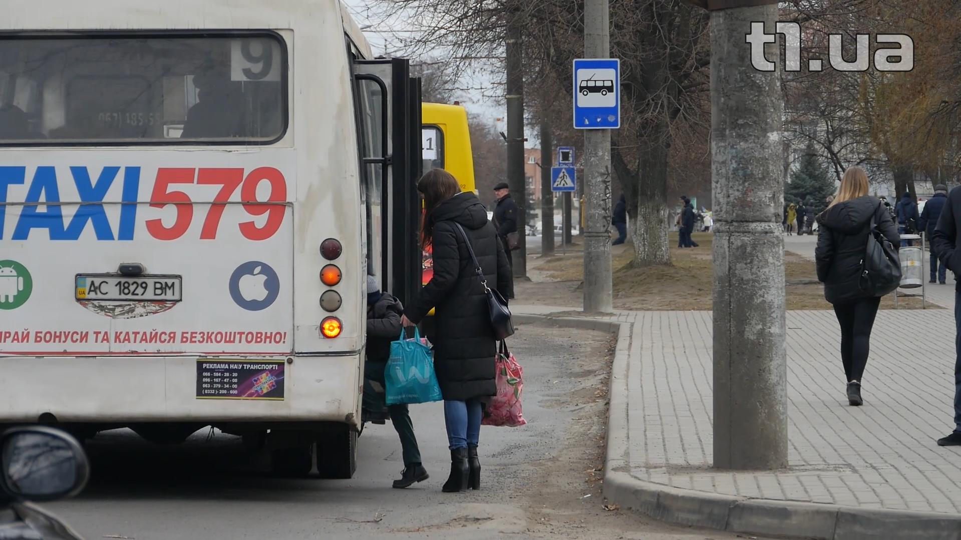 Все про електронні картки для проїзду в Луцьку (відео)