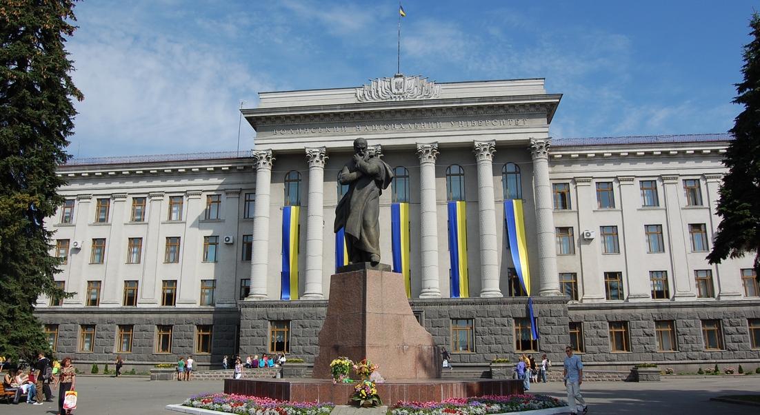 Коли й де відбудуться вибори ректора СНУ імені Лесі Українки