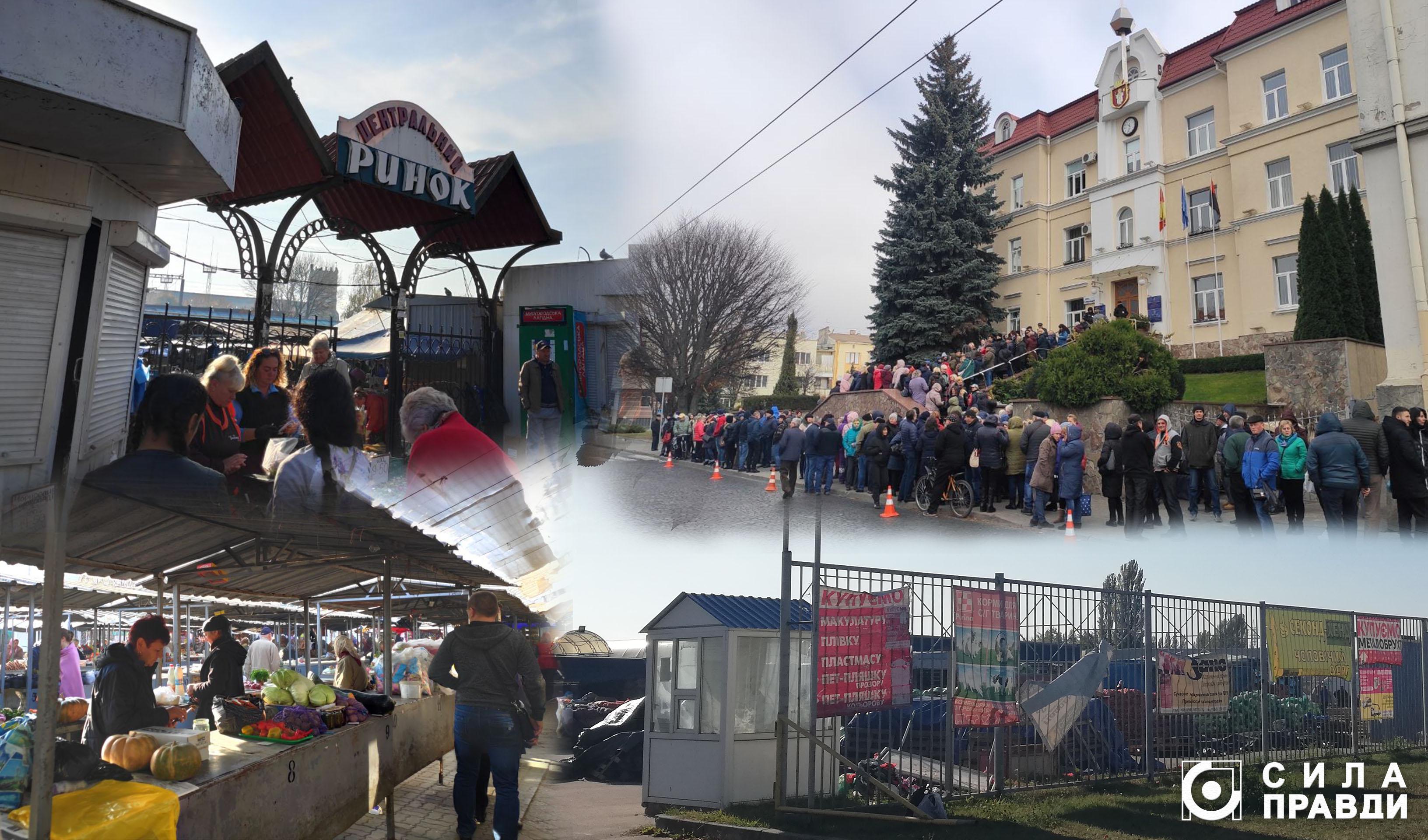 Яке майбутнє Центрального ринку Луцька (фото)