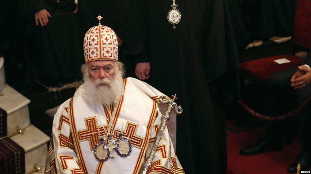 Патріарх Олександрії і всієї Африки визнав автокефалію ПЦУ
