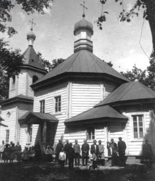 Ковельська Хрестовоздвиженська церква перед Другою світовою війною.
