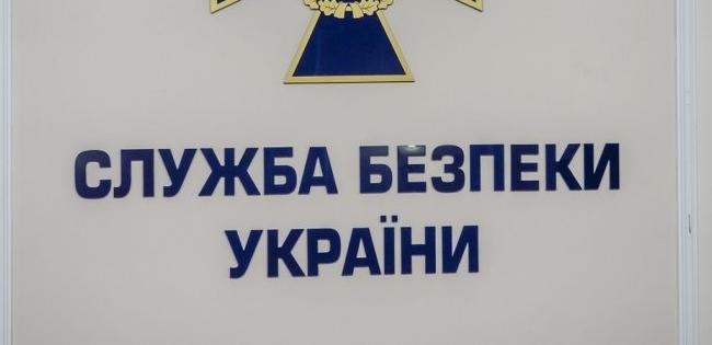 Скандальний допит екс-нардепа: пояснення волинської СБУ