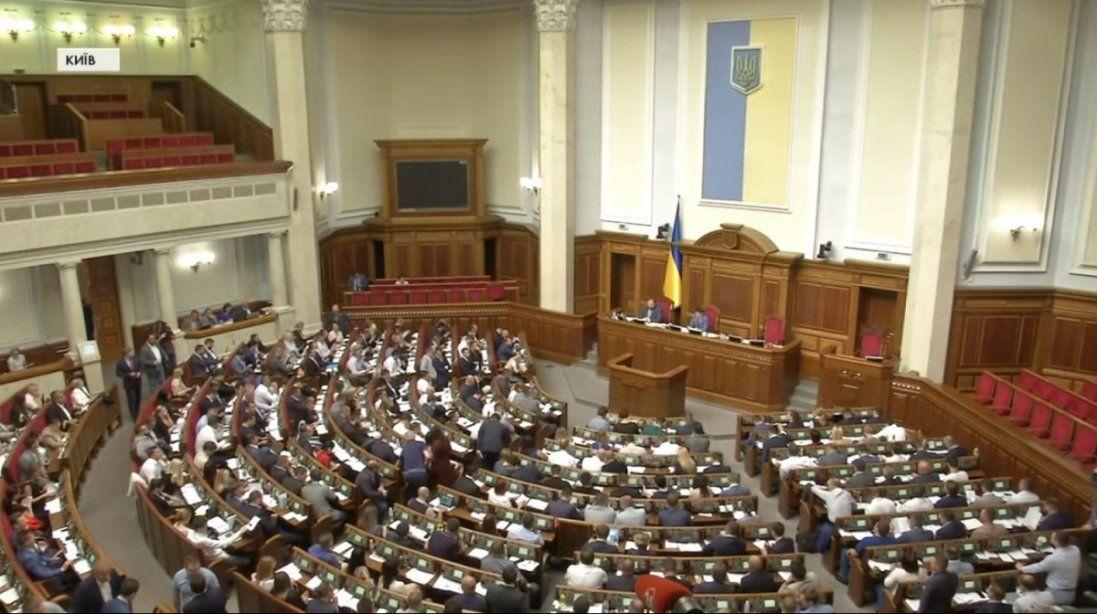 Верховна Рада проголосувала за закон про ринок землі у першому читанні
