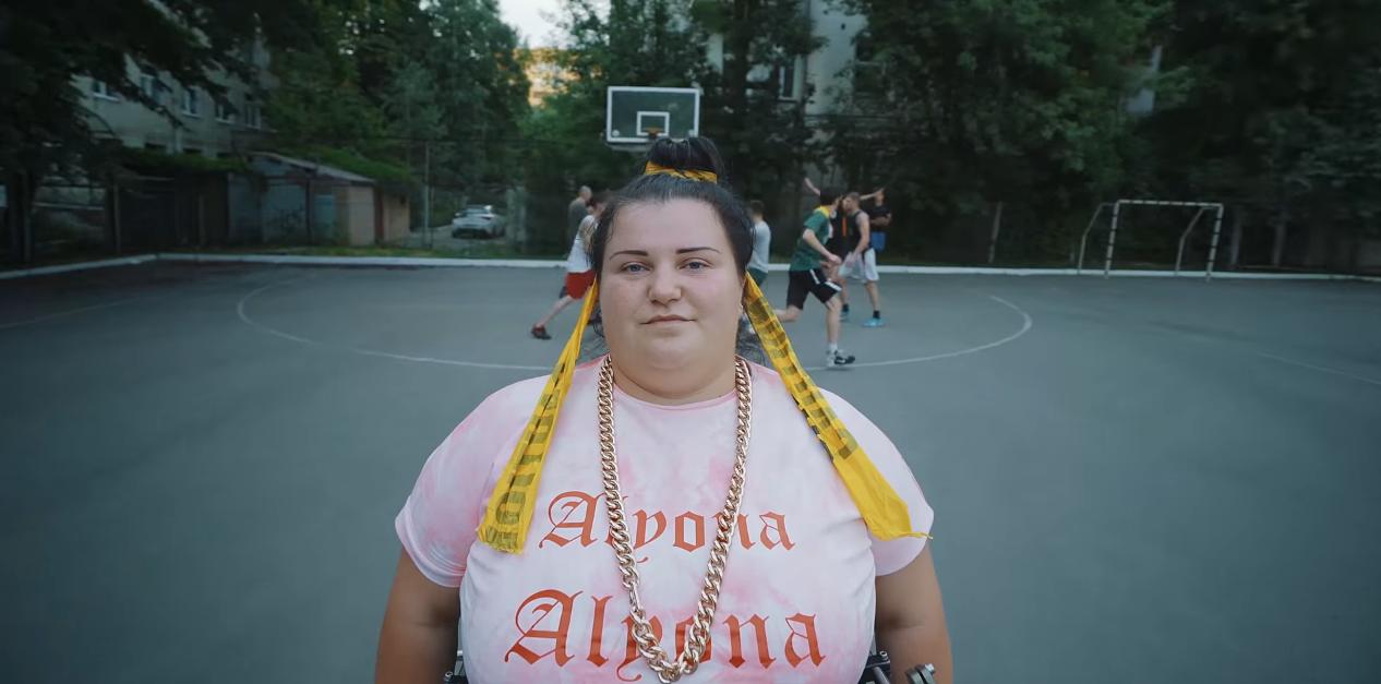 Аlyona alyona підірвала мозок дивацьким кліпом (відео)