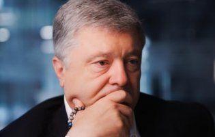ДБР скерувало до Генпрокуратури проєкт підозри Порошенку