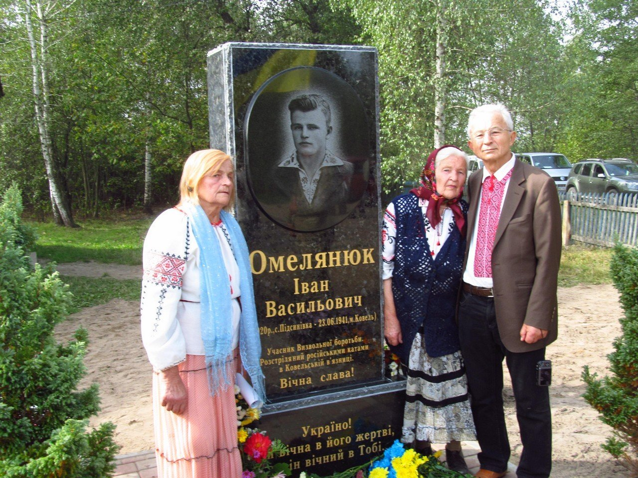 Волинянина за любов до України катували до посивіння
