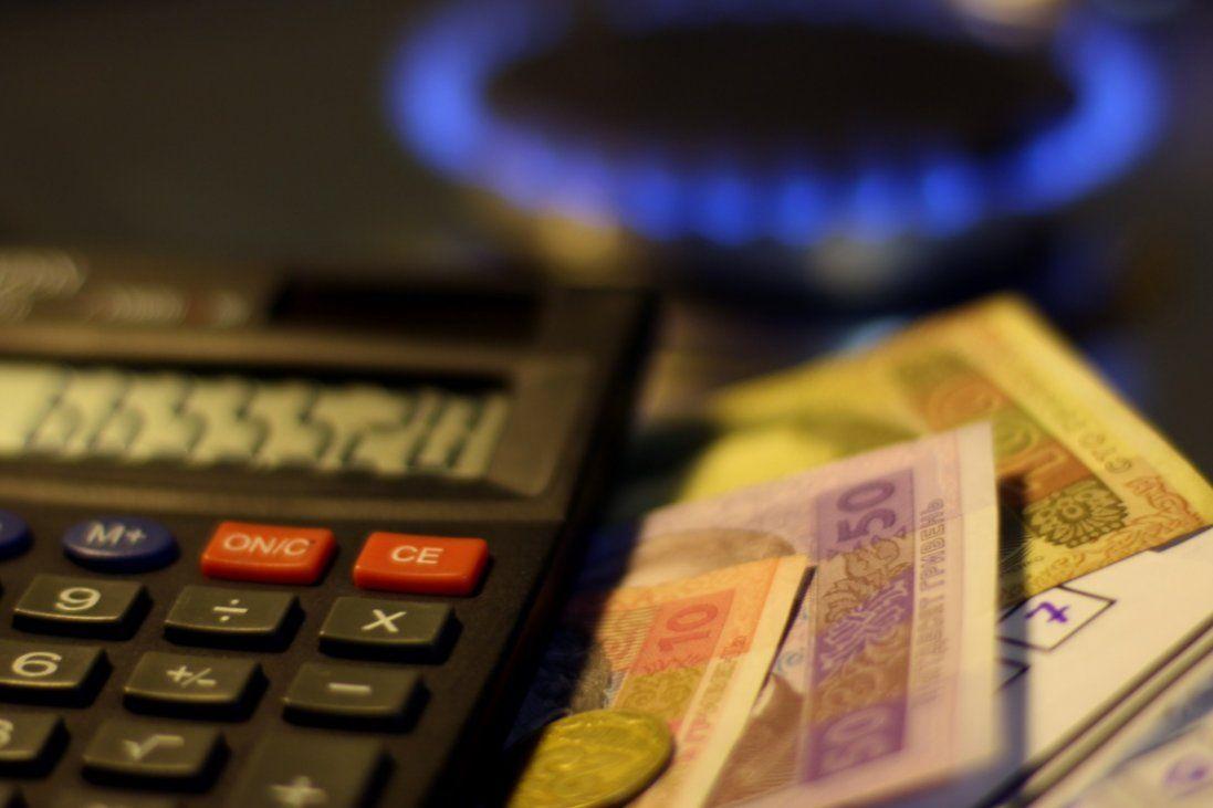 Українцям скасували тарифні обмеження на опалення – яких платіжок чекати