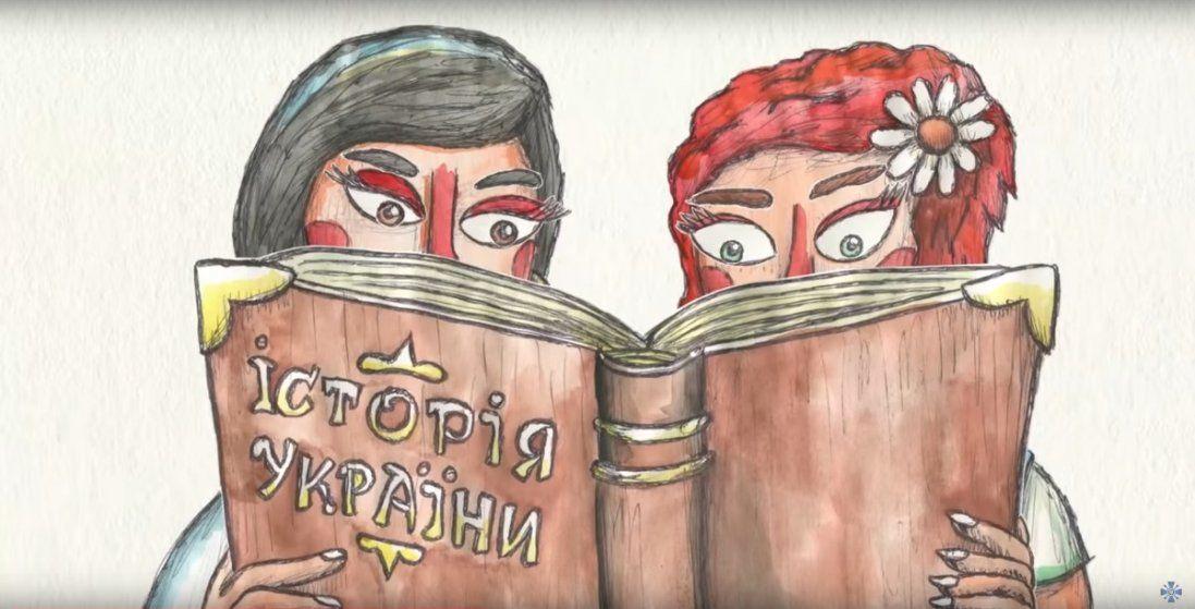 Показали «Історію України за 5 хвилин» під реп від ТНМК (відео)