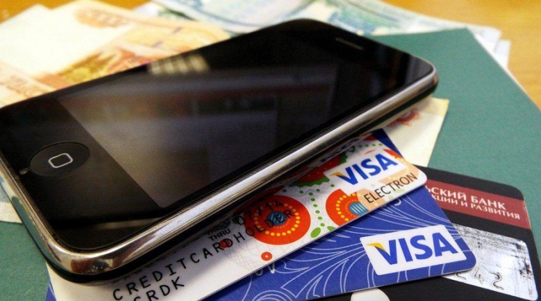Майже 60 тисяч гривень віддали лучани за «дзвінок із банку»