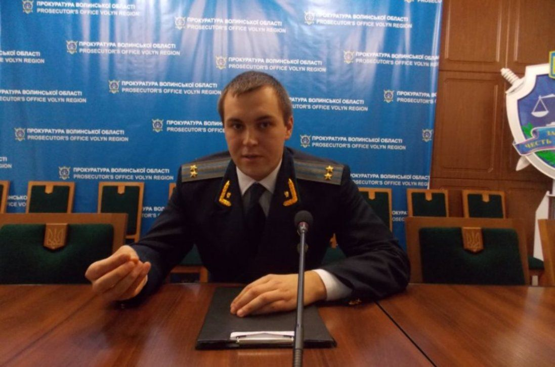 На Волині призначили очільника обласної прокуратури