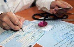 В Україні борг за лікарняними – понад мільярд гривень