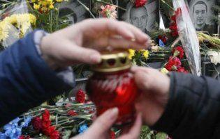 Рада розблокує розслідування вбивств на Майдані