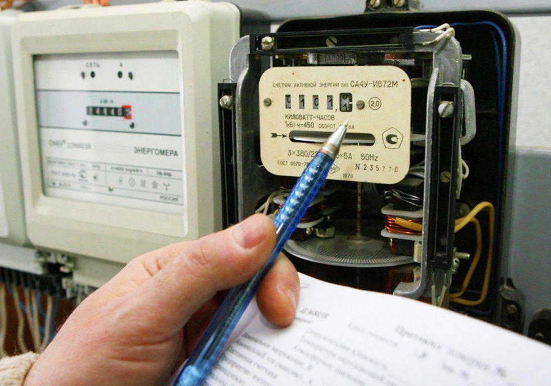 Перерахунок тарифів на електроенергію: чого чекати українцям