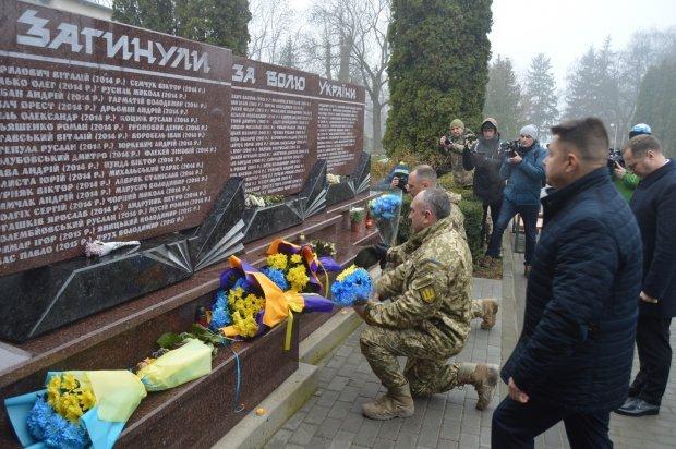 Вшанування пам'яті загиблих військових