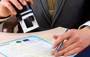 В Україні хочуть дати можливість нотаріусам оформляти шлюби і розлучення